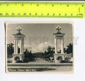 272039 Russia NALCHIK Main Entrance PARK STALIN Vintage PHOTO