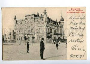 152098 Romania Bucuresti BUCHAREST Foreign Ministry Palace OLD