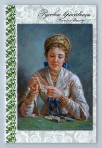 PRETTY GIRL Ethnic Folk Costume PEARL JEWELRY Beauty TYPES Russian New Postcard