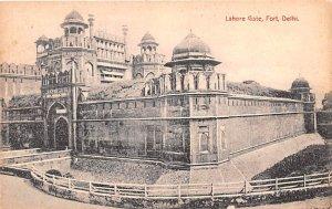Lahore Gate Fort Delhi India Unused