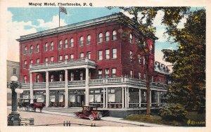 Magog Hotel, Sherbrooke, Quebec, Canada, early postcard, unused