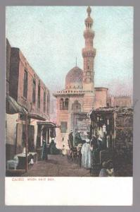 098833 EGYPT Cairo Mosk Kait Bey Vintage colorful PC