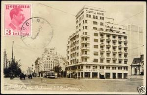 romania, BUCHAREST, Bulevard Bratianu, TRAM (1937) RPPC