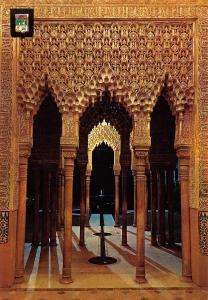 Spain Granada Alhambra Detail du patio des Lions Nocturne