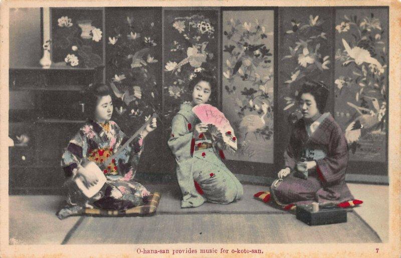 O-hana-san Provides Music for O-koto-san, Japan, Early Postcard, Unused