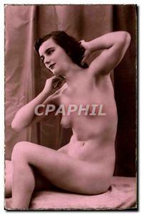 Postcard Modern Naked erotic Woman