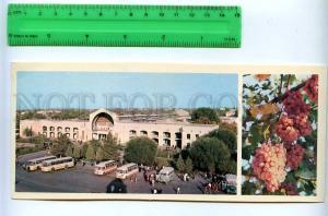 228815 Tajikistan Leninabad Khujand Farmers Market postcard