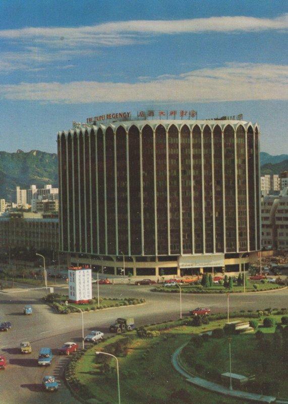 The Taipei Regency Taiwan China Hotel Postcard
