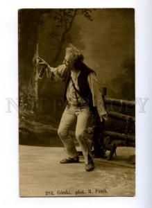 174363 GORSKI Russian OPERA star Singer Vintage photo PUSCH PC
