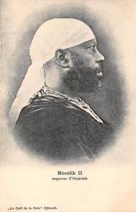 Ethiopia Menelik II empereur d'Abyssinie, Sahle Maryam, Royalty