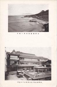 Sea Side Resort / Town , Japan , 20-40s #3