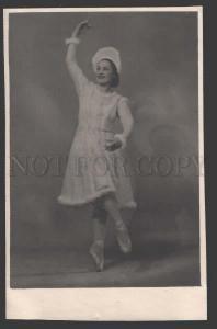 111196 BALABINA Russia BALLET Star DANCER vintage REAL PHOTO