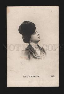 075942 ANDRIANOVA Russian BALLET Dancer Vintage PHOTO