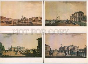 239781 RUSSIA Paterson Petersburg views SET of 16 cards