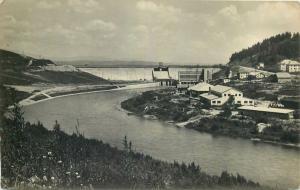 Slovakia Orava dam postcard