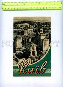 207467 UKRAINE KIEV travel plan diagram 1958 year booklet