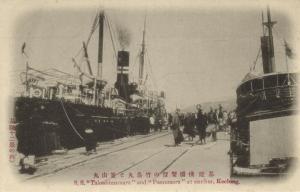 formosa taiwan, KEELUNG, Steamers Takeshimamaru and Fusanmaru at Anchor (1910s)