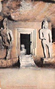 Linga Shrine, Elephanta Bombay India Unused