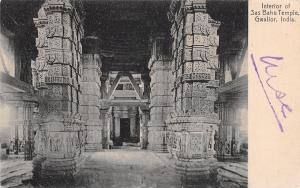 Gwalior India~Sas Bahu Temple Interior~No 411 Ceylon Postcard~1908