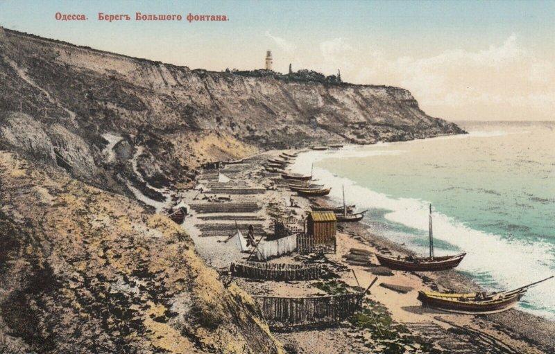 ODESSA , Russia , 1900-10s ; Plage pres de Grande Fontaine