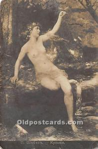Bathing Russian Nude Postcard P Shabas, Artist Unused