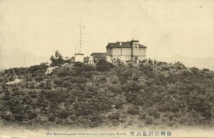 korea coree, CHEMULPO, The Meteorological Observatory (1910s)