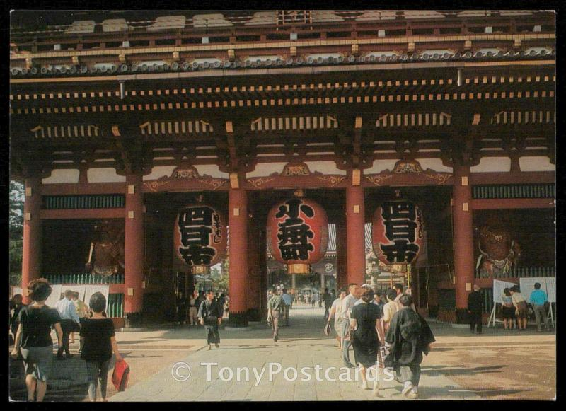 Hozo Gate of Sensoji Temple - The Famous Places in Tokyo