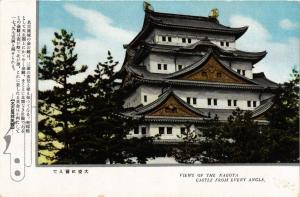 CPA Views of the Nagoya Castle from Every Angle JAPAN (724704)