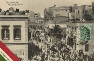 PC CPA LIBIA, TRIPOLI, UNA VIA DI TRIPOLI, 5 OTTOBRE 1911, Postcard (b16630)