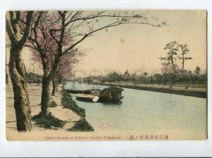 3061062 JAPAN Horiwari Negishi Yokohama Vintage PC