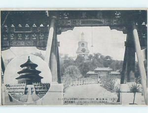 Old Postcard TOWER SCENE Back Says This Is Peking Beijing China F4727
