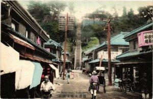 PC CPA YOKOHAMA 100 Stone steps JAPAN (a8214)