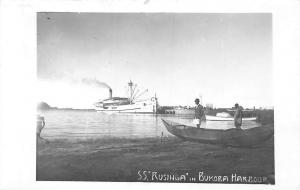 German East Africa, Tanzania, S.S. Rusinga in ukoba Harbour, Ship, Boat