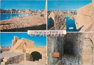 Postcard Modern Gkoules Crete (Heraklion)