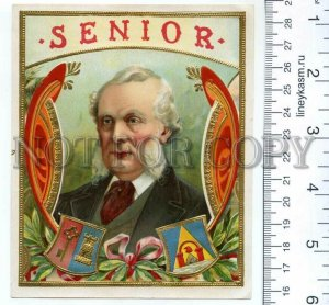 500136 SENIOR Vintage embossed cigar box label