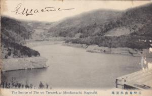 The Source of The wo Terwork at Motokawachi , Nagasaki , Japan , 00-10s