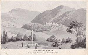 Rilo Monks Monastery Bulgaria Old Postcard