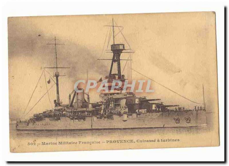 French navy Vintage Postcard Provence armours has turbines