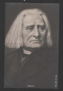 118082 Franz LISZT Hungarian COMPOSER & PIANIST vintage PHOTO