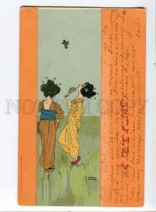 257533 Geisha V BADMINTON by RAPHAEL KIRCHNER old ART NOUVEAU