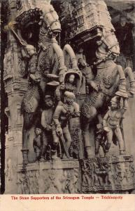 India The Stone Supporters of The Srirangam Temple Trichinopoly Postcard
