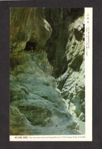 Welcome Gorge Cliff of Ew cross Island Hwy Taiwan Republic of  China Postcard