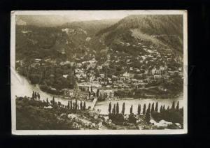133960 Georgia BORJOMI General View Vintage postcard