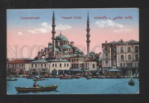 076999 TURKEY Constantinople Mosque Valide Vintage colorful PC