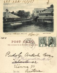 british honduras, BELIZE, Swing Bridge & Market Square (1907) Stamps