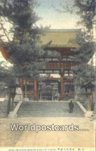 Japan Gate of Inari Shrine Fushimi Kyoto Gate of Inari Shrine Fushimi Kyoto