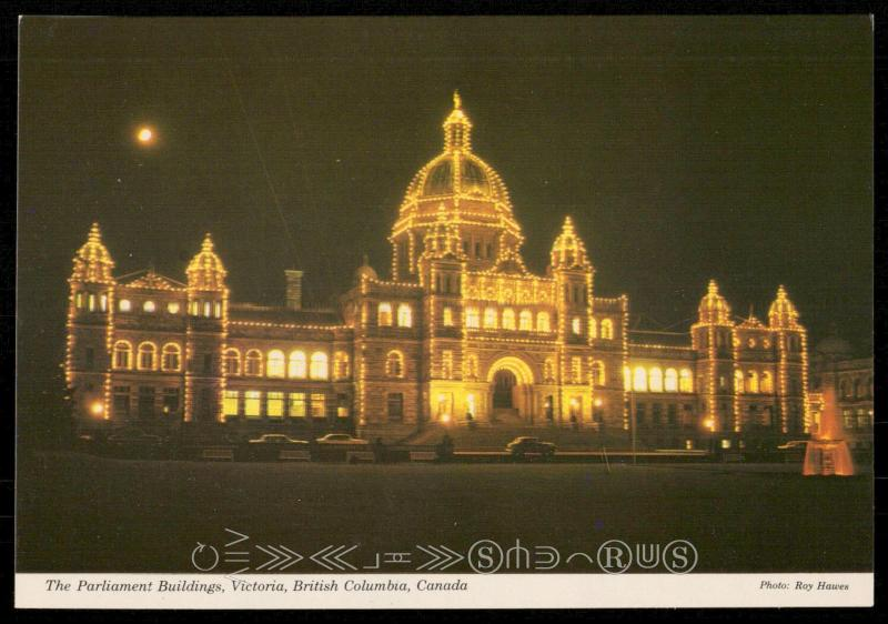 The Parliament Buildings, Victoria