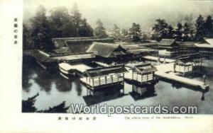 Japan Itsukushima Shrine Itsukushima Shrine