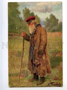 225670 RUSSIA POLYAKOV former hussar Lapina #614 village old