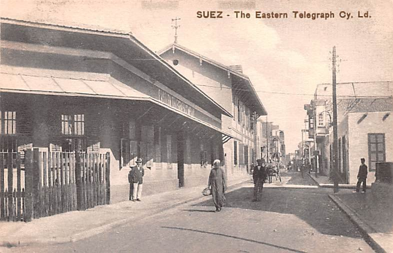 The Easter Telegraph Suez Egypt, Egypte, Africa Unused